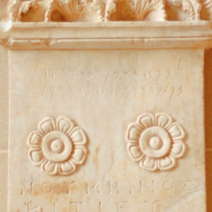 Phoenician funeral stele with blossoms, from Athens.